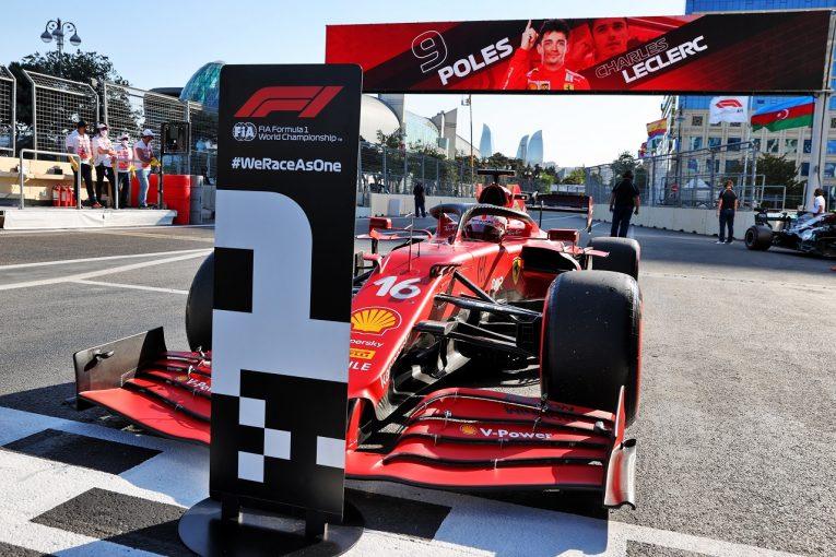 F1   フェラーリF1、2戦連続ポールポジションも「真のパフォーマンスを反映する結果ではない」
