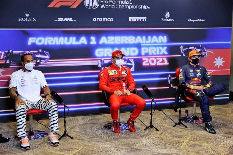 F1 | F1第6戦アゼルバイジャンGP予選トップ10ドライバーコメント(2)