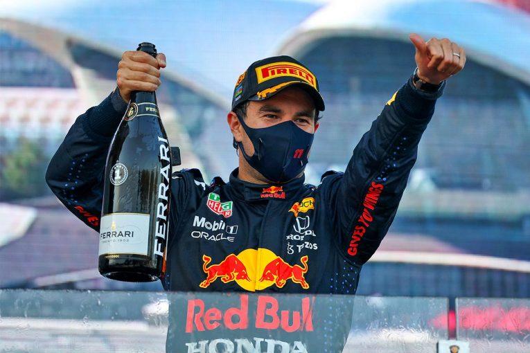 F1 | 2021年からF1公式スパークリングワインに決定した『フェッラーリ』。その歴史と気になる味は