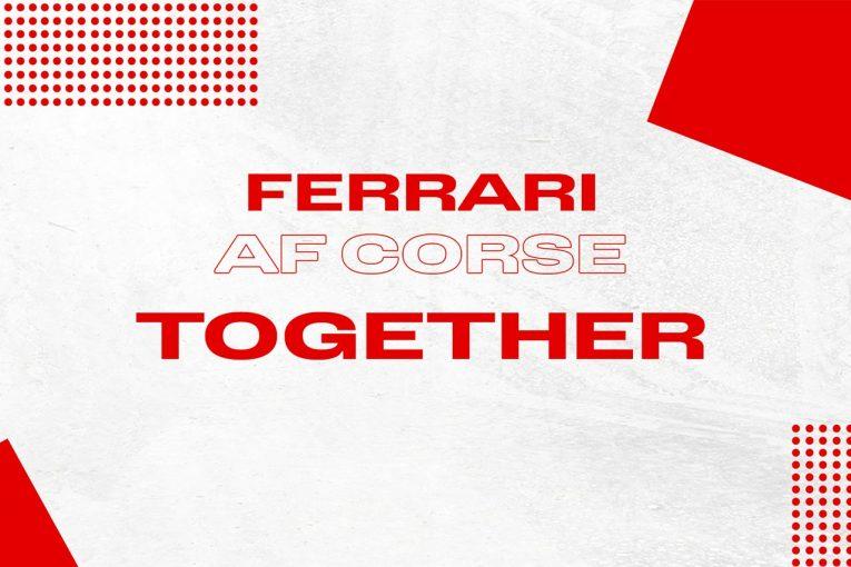 ル・マン/WEC | フェラーリ、2023年のル・マン・ハイパーカー参戦に向けAFコルセとのパートナーシップを発表