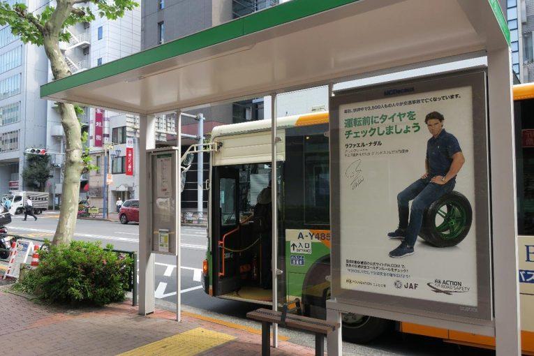 F1   JAF、FIAの『#3500LIVESキャンペーン』に協力。アロンソらのポスターが都内中心に登場
