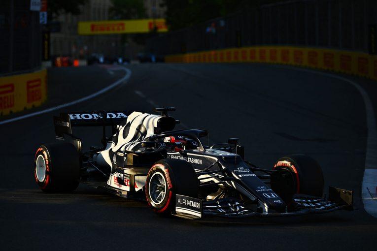 F1 | アルファタウリ・ホンダの日本語公式サイトが公開。グッズが当たるTwitterキャンペーンも実施