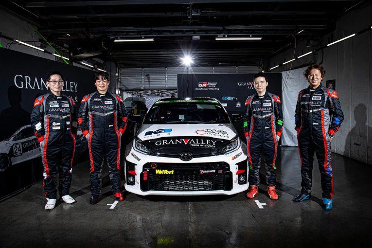 国内レース他 | グランバレイ 2021スーパー耐久第3戦富士SUPER TEC 24時間 レースレポート