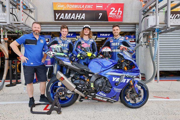 MotoGP   YART-YAMAHAがポール。ヨシムラ2番手、TSRホンダは6番手【順位結果】2021EWC第1戦ル・マン24時間 予選
