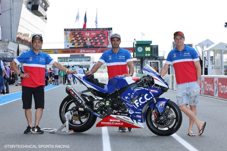 MotoGP   F.C.C.TSR Honda France 2021EWCル・マン24時間耐久ロードレース 決勝レポート
