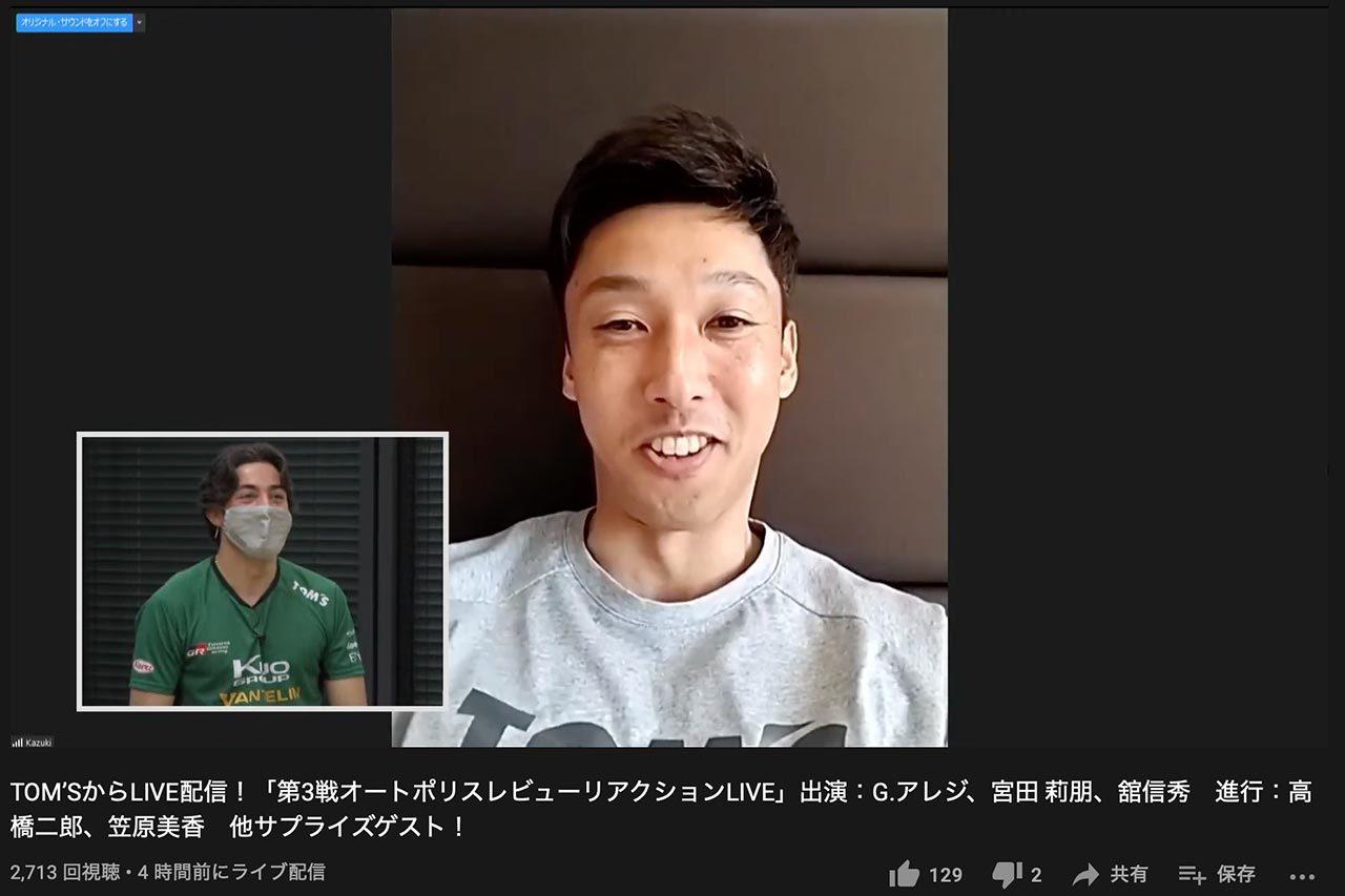 中嶋一貴がSF公式Youtubeにオンラインでゲスト出演「どこでも良い走りができるように」