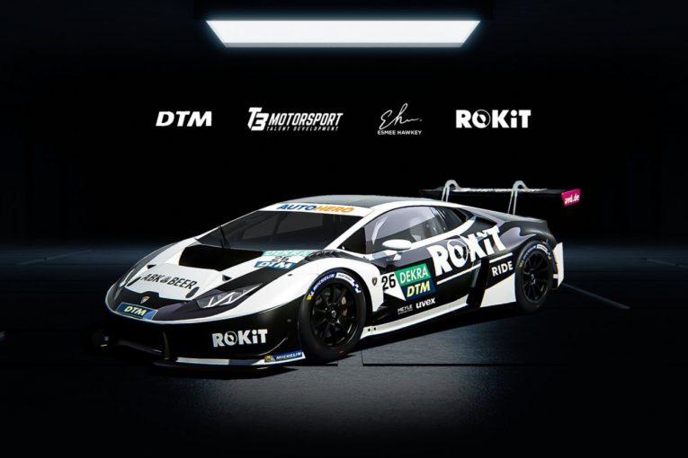 海外レース他 | BTCCリザーブのエスミー・ホウキーがDTMデビュー。ランボルギーニ・ウラカンGT3をドライブへ