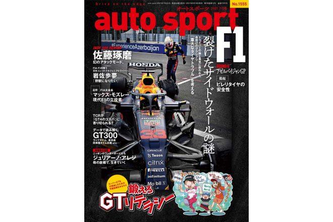 auto sport No.1555