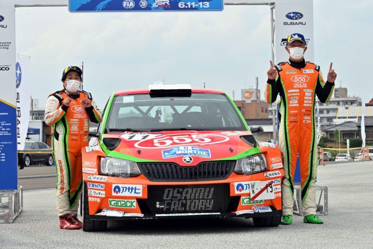 ラリー/WRC | ロングステージ3本で争われた新生モントレーは福永が逆転優勝/全日本ラリー第6戦