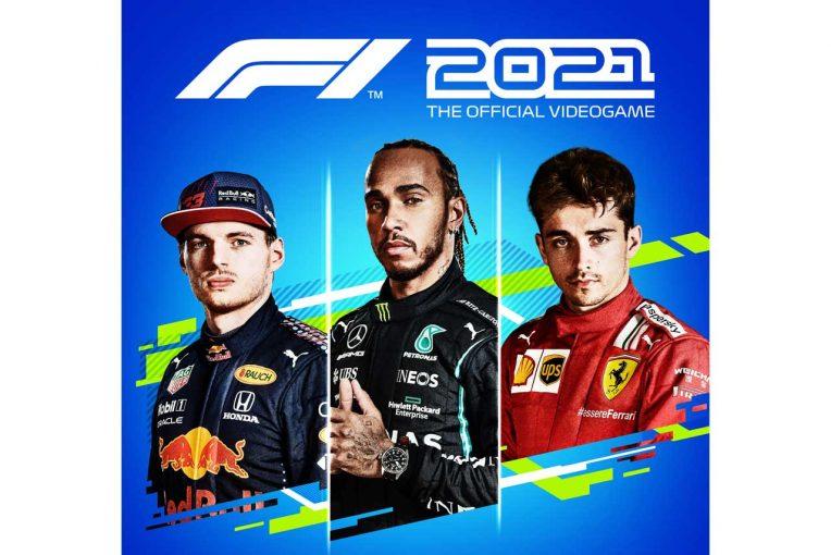 F1 | F1公認ゲーム『F1 2021』の日本語ローカライズパッケージ版がPS4/PS5で9月9日発売