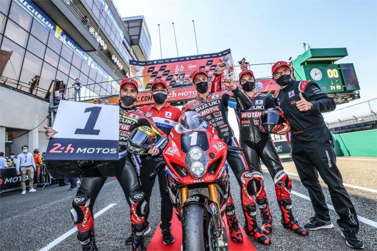MotoGP | ヨシムラSERT Motul 2021EWCル・マン24時間耐久ロードレース 決勝レポート