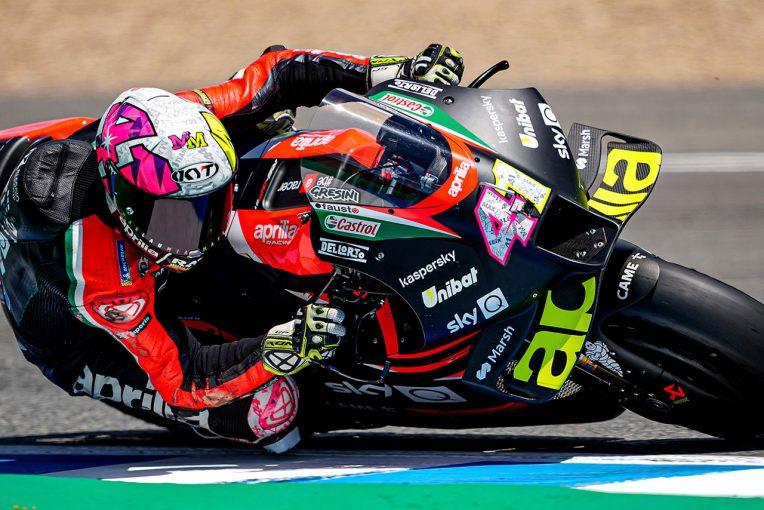MotoGP | グレシーニ・レーシング、2022年からドゥカティを使用。ライダーはジャンアントニオとバスティアニーニ/MotoGP