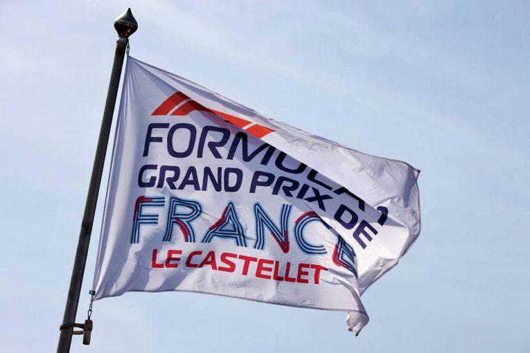 F1 | F1第7戦フランスGP日曜ツイート実況