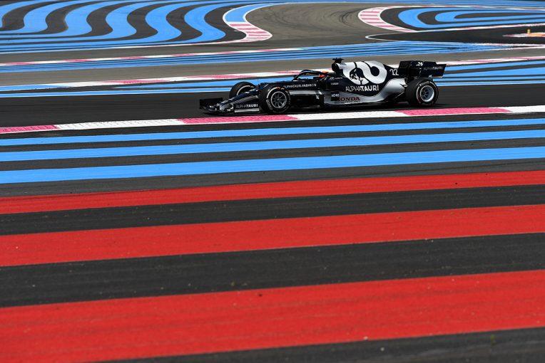 F1 | 【タイム結果】F1第7戦フランスGPフリー走行1回目