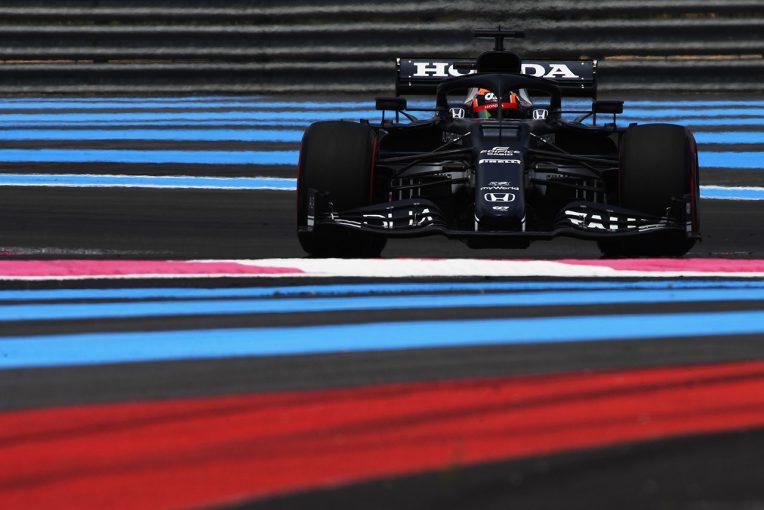 F1 | 【タイム結果】F1第7戦フランスGPフリー走行2回目