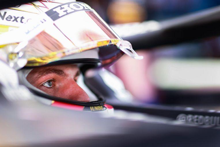 F1 | 【動画】F1第7戦フランスGPフリー走行ハイライト