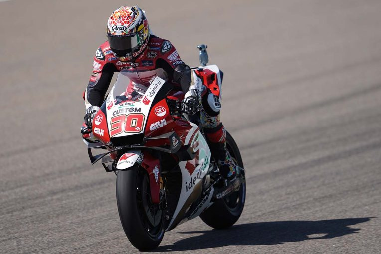 MotoGP   中上貴晶「セクター1を改善できたらトップ3に入れる」/MotoGP第8戦ドイツGP初日