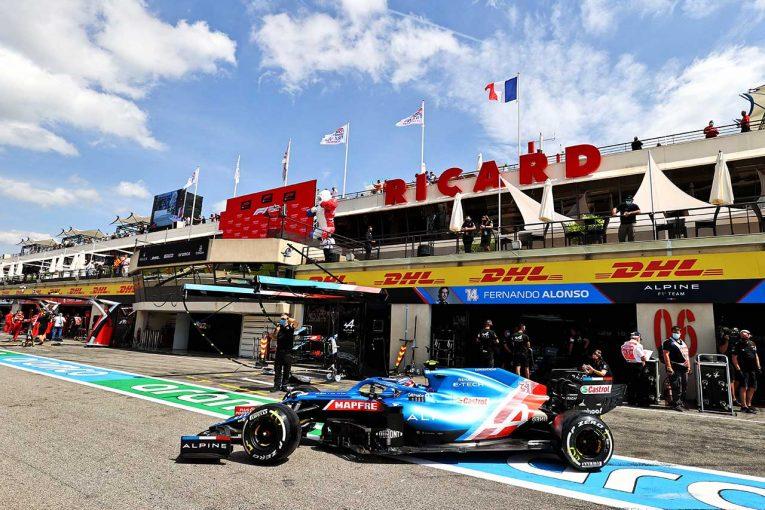 F1 | 2021年F1第7戦フランスGP TV放送&タイムスケジュール
