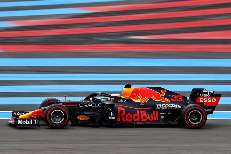 F1 | 【順位結果】2021年F1第7戦フランスGP予選