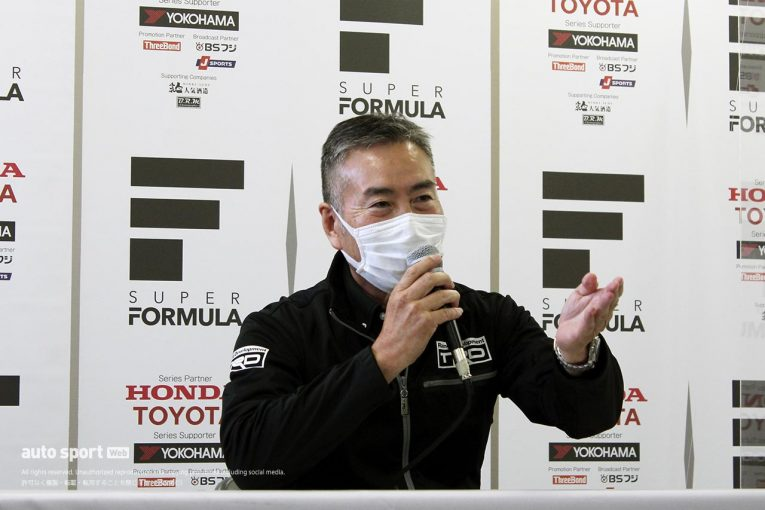 スーパーフォーミュラ   15年間SFを支えたTRD永井氏が勇退会見「日本のモータースポーツは今こそ正面から立ち向かう時」最後にサプライズも