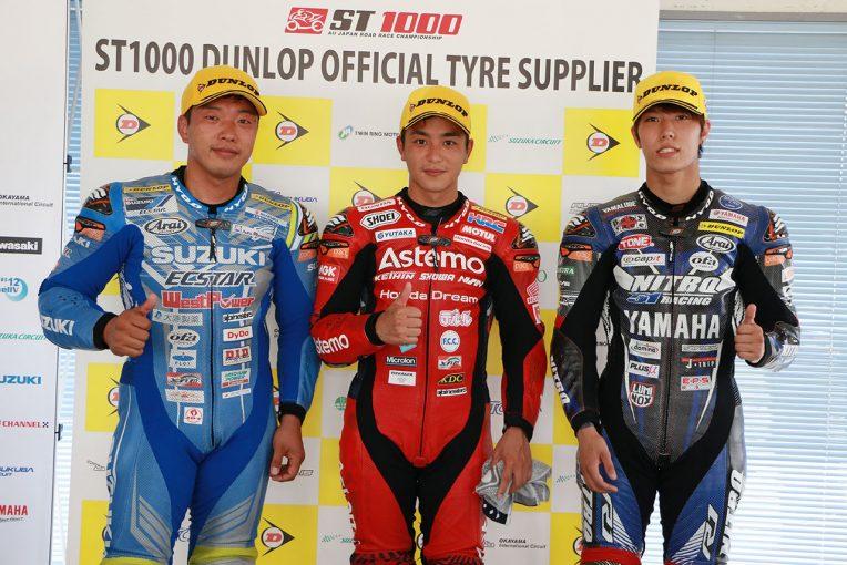 MotoGP | 作本輝介「結果を出すことができてホッとしています」/全日本ロード第4戦筑波 ST1000 レース2会見