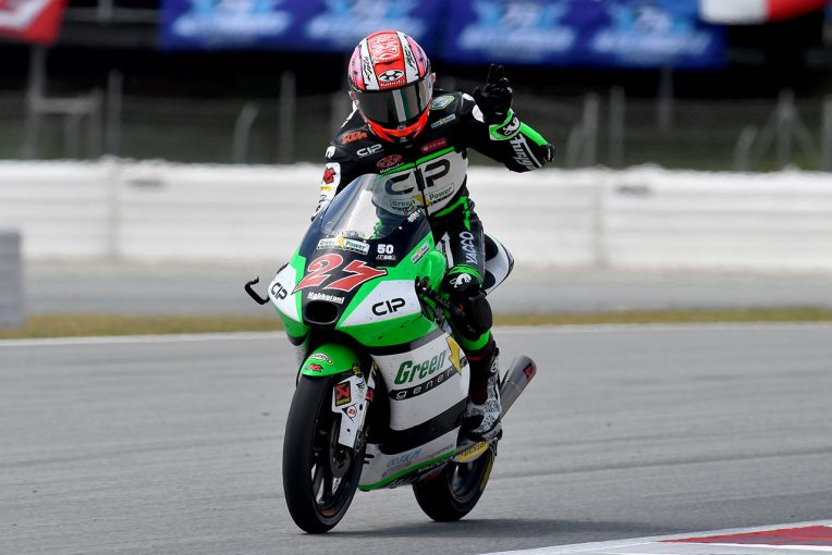 MotoGP | 鳥羽海渡が今季初の2位表彰台獲得【順位結果】2021MotoGP第8戦ドイツGP Moto3決勝