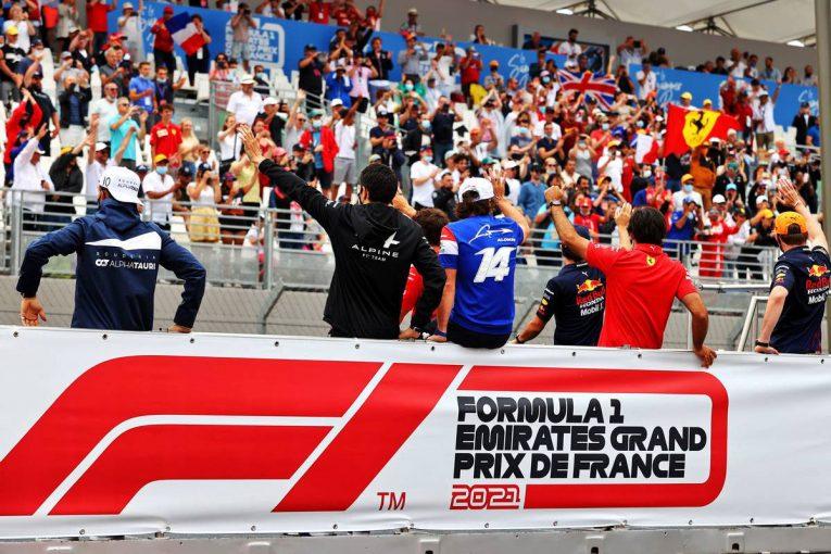 F1 | 【ギャラリー】F1第7戦フランスGP