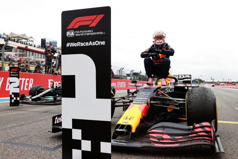 F1 | ホンダが今季4勝目で選手権リードを拡大「マシン、ドライバー、戦略すべてがうまく噛み合った結果」と田辺TD/F1第7戦