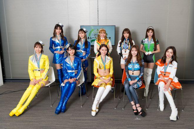 レースクイーン   10名の中からNo.1ルーキークイーンに選ばれるのは? 日本RQ大賞2021新人部門ファイナルステージがスタート