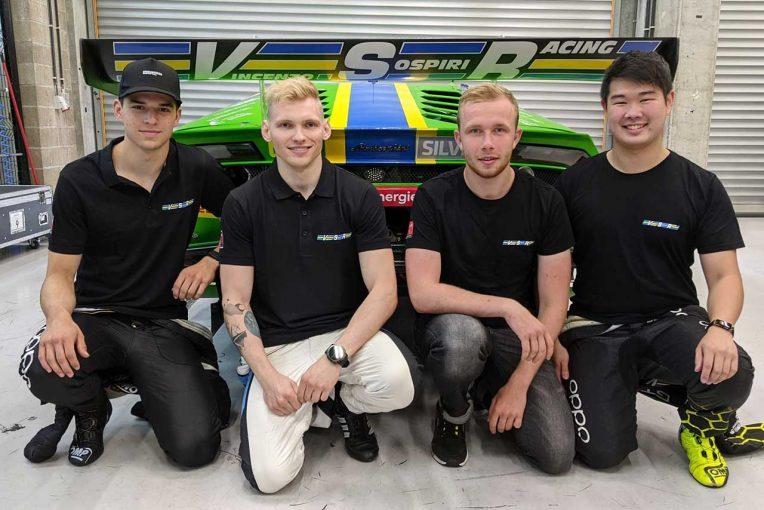 ル・マン/WEC | ランボルギーニ育成の根本悠生、VSRから2021年スパ24時間レースに参戦