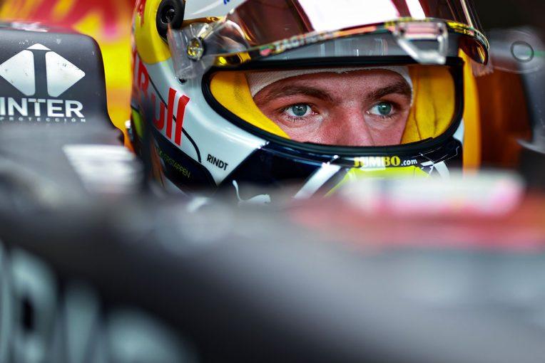F1 | 【動画】F1第8戦シュタイアーマルクGPフリー走行ハイライト