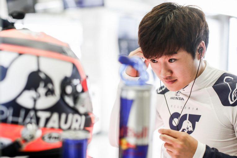 F1 | 角田裕毅、FP1で5番手「かなり満足いく初日。ショートランペースは良好、ロングランの向上に取り組む」/F1第8戦