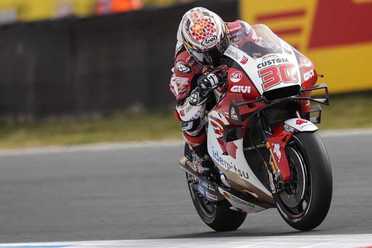 MotoGP | 中上貴晶が4番手を獲得【順位結果】2021MotoGP第9戦オランダGP MotoGP予選総合