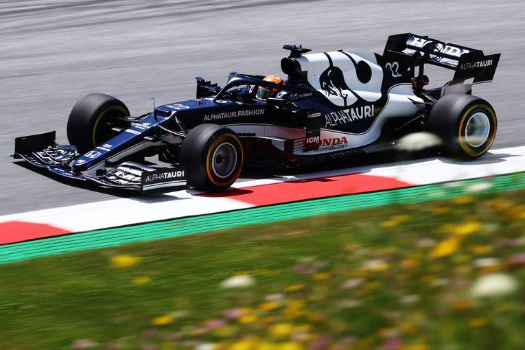 F1   【順位結果】2021年F1第8戦シュタイアーマルクGP予選
