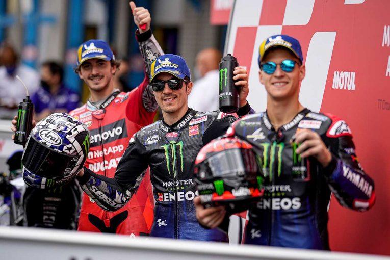 MotoGP | MotoGP第9戦オランダGP:ビニャーレス、レコードブレイクで今季初ポール奪取。中上貴晶は4番グリッドを獲得