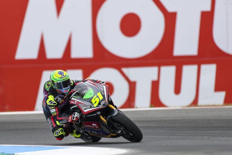MotoGP | 【順位結果】2021MotoE第4戦オランダ大会 決勝