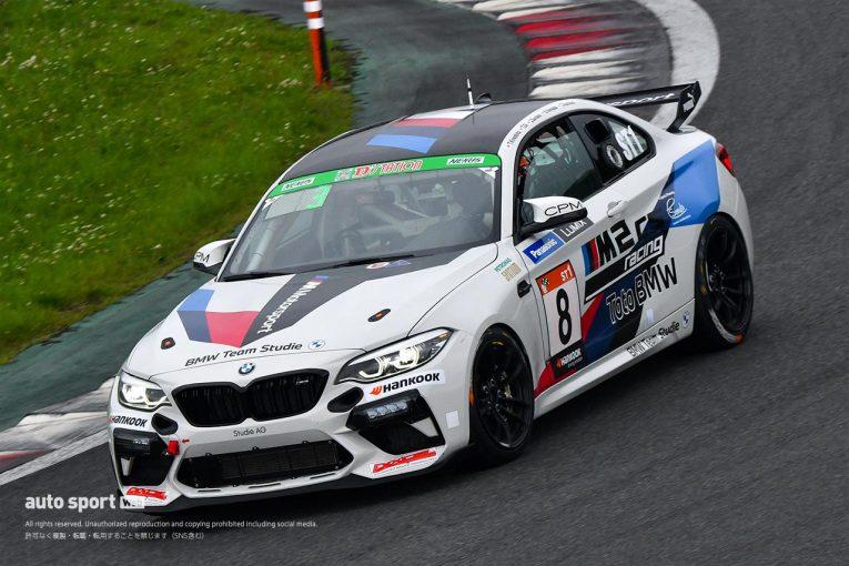 国内レース他 | モトーレン東都が国内唯一の『BMW Mモータースポーツ・ディーラー』に認定。M2 CSレーシングを販売