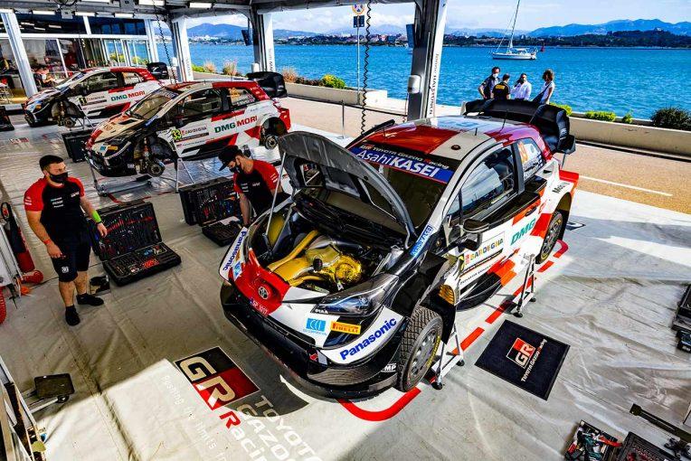 ラリー/WRC   ラリーを楽しみ尽くすための『必勝法』:サービスパークの歩き方