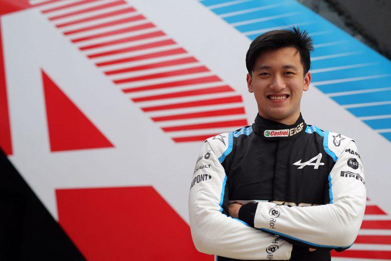 F1 | アルピーヌF1育成の周冠宇、第9戦オーストリアGPでFP1に出走へ。アロンソのマシンをドライブ