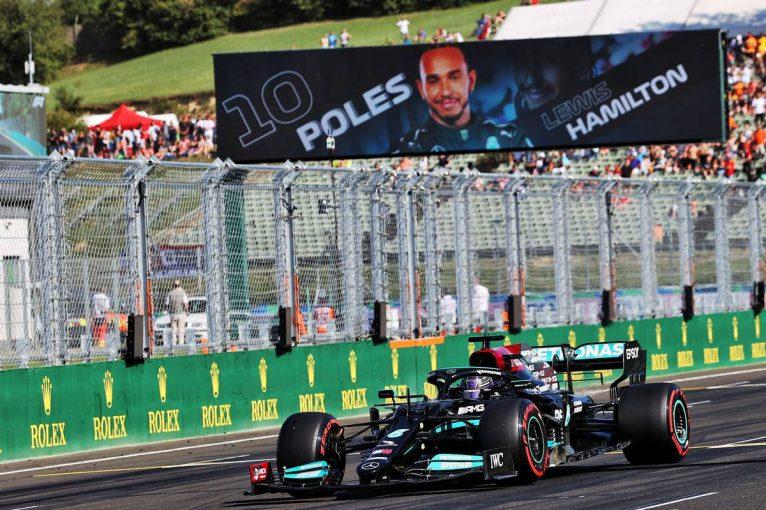 F1 | 【動画】F1第11戦ハンガリーGP予選ハイライト