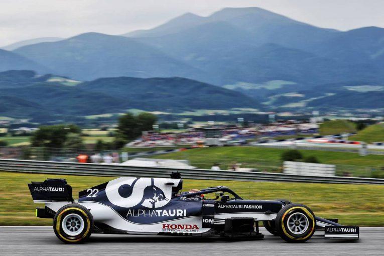 F1   【タイム結果】F1第9戦オーストリアGPフリー走行2回目