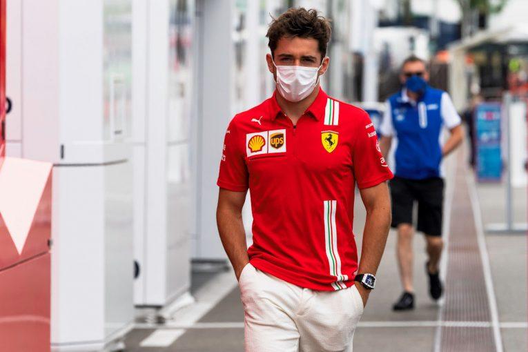 F1   ルクレール16番手「実際にこの位置だとは考えていない」フェラーリ/F1第9戦金曜