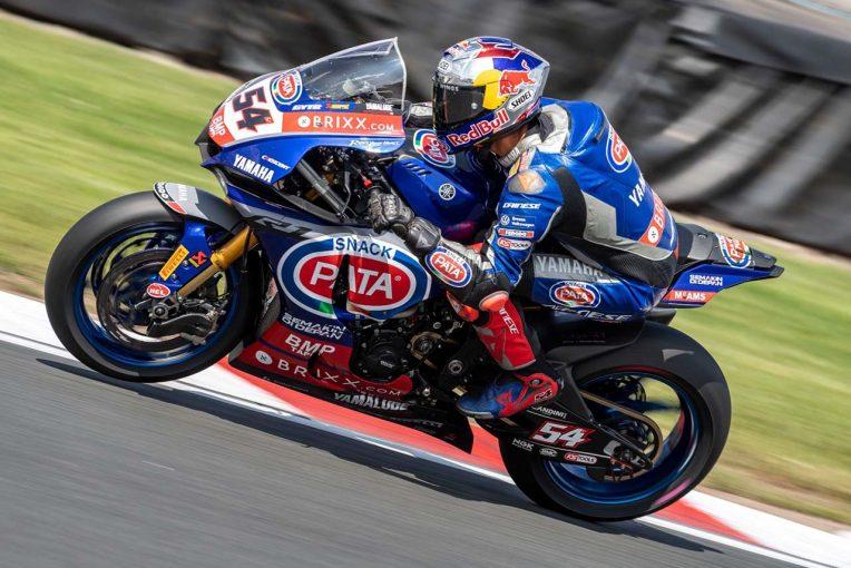 MotoGP   【順位結果】2021SBK第4戦イギリス 決勝レース1
