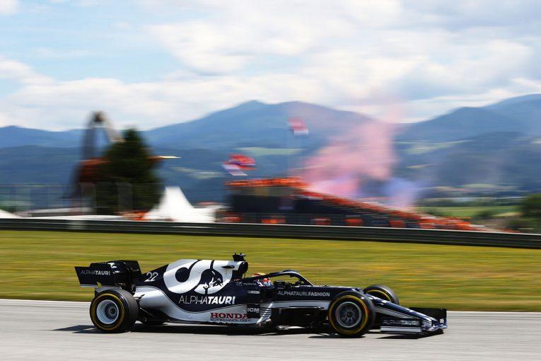 F1   【順位結果】2021年F1第9戦オーストリアGP予選