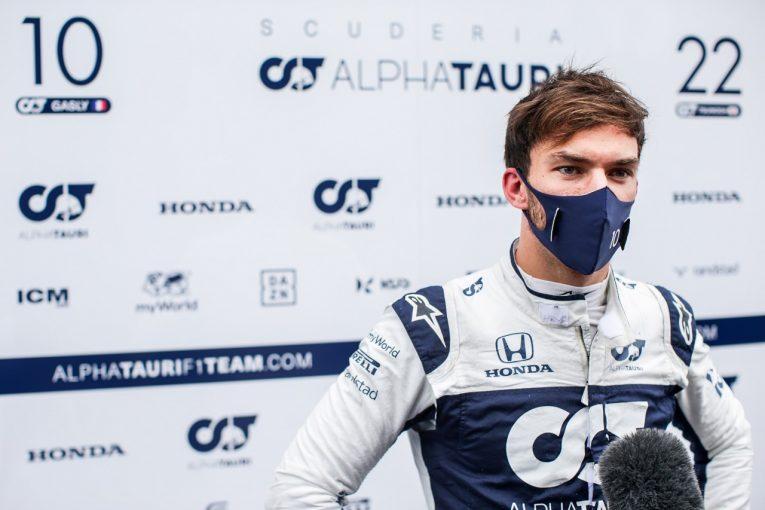 F1   ガスリー、3戦連続の予選6番手「今週末は苦労していただけに満足の結果」アルファタウリ・ホンダ/F1第9戦