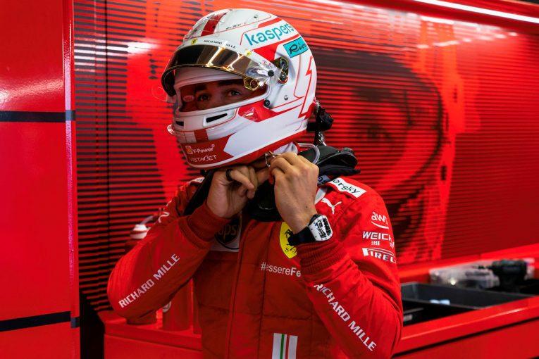 F1   ルクレール「Q3進出を逃がすリスクは承知の上でミディアムにこだわった」フェラーリ/F1第9戦予選
