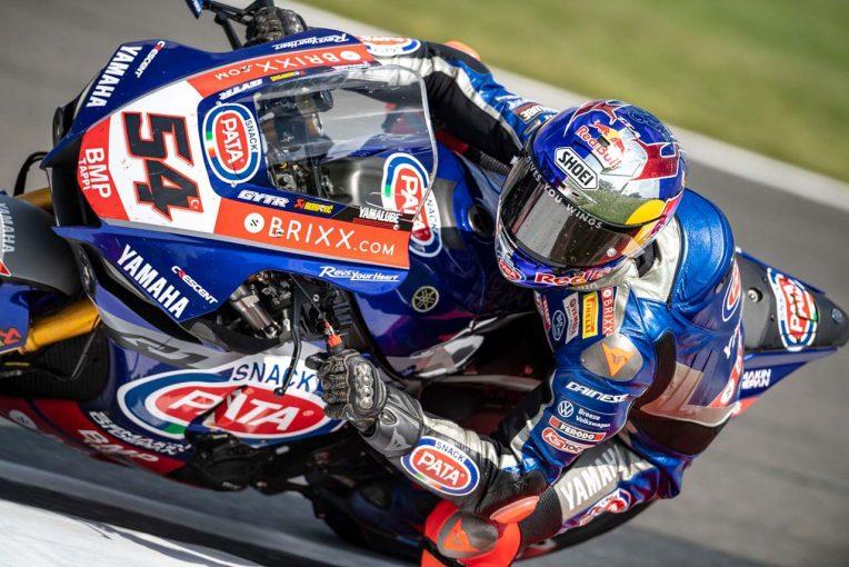 MotoGP   【順位結果】2021SBK第4戦イギリス 決勝レース2