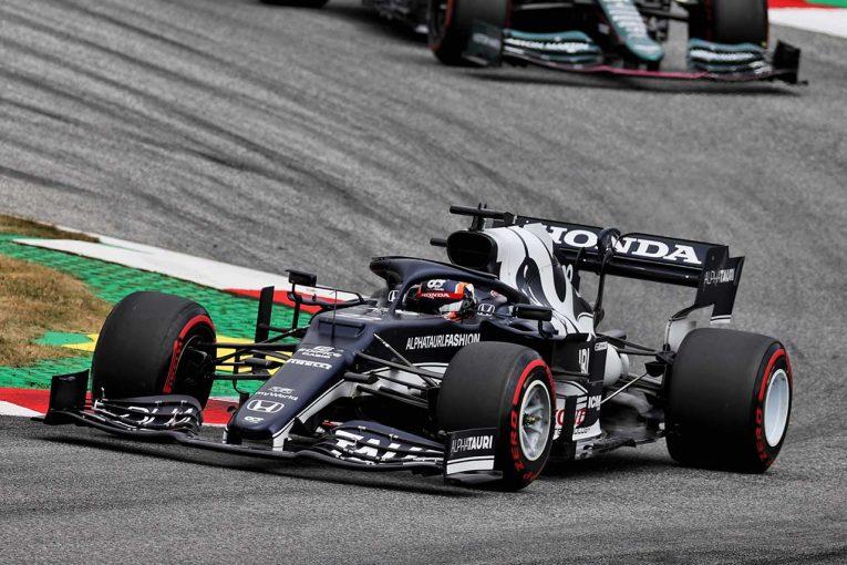 F1 | 【順位結果】2021年F1第9戦オーストリアGP決勝