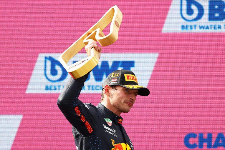 F1 | 【ギャラリー】F1第9戦オーストリアGP