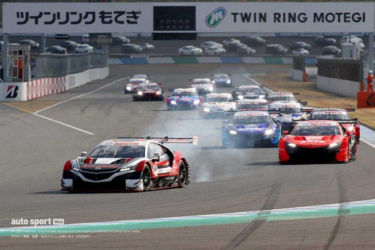 スーパーGT | 7月17〜18日開催のスーパーGT第4戦もてぎのエントリーリストが発表。35号車がエントラント名を変更